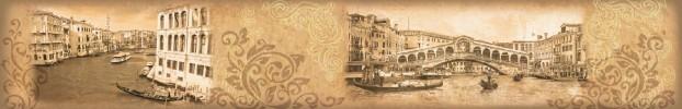 0707202117 кухонный фартук Скинали Старый город, фартук для кухни Скинали Старый город, стеклянный фартук Скинали Старый город, фартук на кухню Скинали Старый город