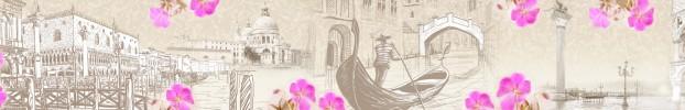 18506 кухонний фартухСкіналі Венеція, фартух для кухніСкіналі Венеція, скляний фартухСкіналі Венеція, фартух на кухнюСкіналі Венеція