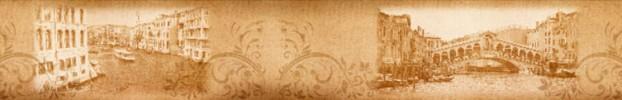 17851 кухонний фартухСкіналі Венеція, фартух для кухніСкіналі Венеція, скляний фартухСкіналі Венеція, фартух на кухнюСкіналі Венеція