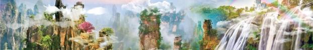 1607202011 кухонный фартук Скинали Природа, фартук для кухни Скинали Природа, стеклянный фартук Скинали Природа, фартук на кухню Скинали Природа