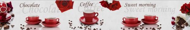 2303 кухонний фартухСкіналі: Кава, фартух для кухніСкіналі: Кава, скляний фартухСкіналі: Кава, фартух на кухнюСкіналі: Кава
