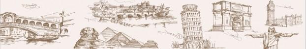 180620206 кухонный фартук Скинали Старый город, фартук для кухни Скинали Старый город, стеклянный фартук Скинали Старый город, фартук на кухню Скинали Старый город