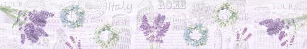 18468 кухонный фартук Скинали лаванда, фартук для кухни Скинали лаванда, стеклянный фартук Скинали лаванда, фартук на кухню Скинали лаванда