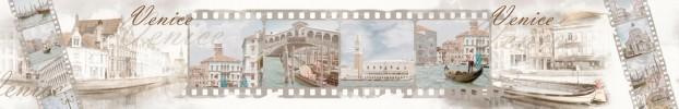 18381 кухонний фартухСкіналі Венеція, фартух для кухніСкіналі Венеція, скляний фартухСкіналі Венеція, фартух на кухнюСкіналі Венеція